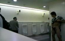 Asian guy wanking off in public